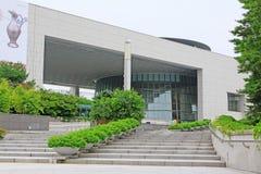 Nationellt museum av Korea Arkivfoton