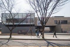 Nationellt museum av moderna och moderna Art Seoul Arkivbild