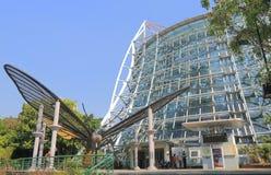 Nationellt museum av naturvetenskap Taichung Taiwan Arkivfoton