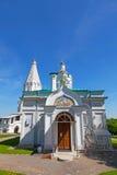 Nationellt museum Kolomenskoe. Moskva Royaltyfri Bild