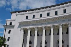 nationellt naturligt för historiemuseum arkivbild