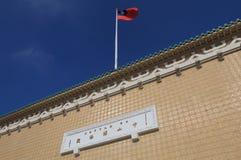 Nationellt ställemuseum Taipei Taiwan Fotografering för Bildbyråer