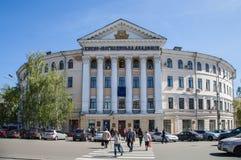 Nationellt universitet av den Kyiv-Mohyla akademin (NaUKMA) arkivfoto