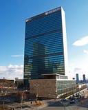Nationen-Hauptsitz in NYC Lizenzfreie Stockbilder