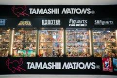 Nations de Tamashii Photographie stock