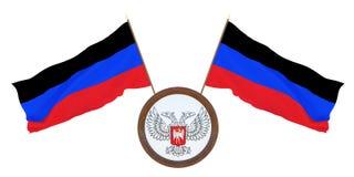 Nationsflagga och illustrationen för vapensköld 3D av den Donetsk folkrepubliken Bakgrund f?r redakt?rer och formgivare Nationa vektor illustrationer