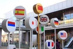 Nationsflaggan Arkivbilder