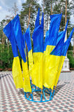 Nationsflaggor av Ukraina Royaltyfri Foto