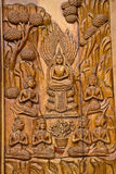 Native Thai Style Carving Stock Photo