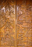 Native Thai style carving Stock Images