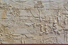 Native Thai style molding art chonburi Royalty Free Stock Image