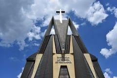 Nativity του Λόρδου Romancatolic Parish Στοκ εικόνες με δικαίωμα ελεύθερης χρήσης