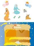 nativity Royalty-vrije Stock Afbeeldingen
