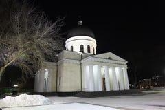 Nativity Cathedral in Kishinev or Chișinău at night.  Moldova Royalty Free Stock Photo