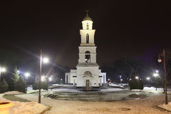 Nativity Cathedral in Kishinev (Chișinău) Moldova Royalty Free Stock Photography