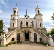 Nativity church in the town of Bykovo. Near Moscow, Russia Royalty Free Stock Images