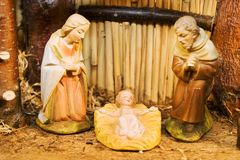 Nativity Figure Stock Image
