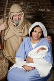 Nativity Joseph and Mary Stock Photo