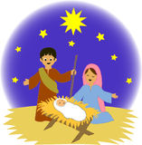 Nativity Pageant. Illustration of children portraying the Holy Family in a Christmas pageant Stock Image