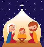Nativity scene. Mary, Joseph and baby Jesus Stock Photo