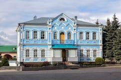 Nativity of the Virgin Monastery. Zadonsk. Russia Stock Photo