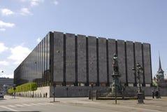 NATRIONAL BANK Royalty-vrije Stock Afbeelding
