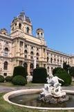 Natrual History Museum, Vienna, Austria Stock Photos