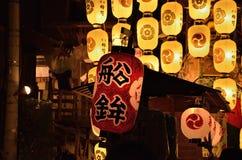 Natt av gionfestivalen i kyoto, Japan Fotografering för Bildbyråer