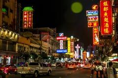 Natt 04 för marknad för gator för Thailand Bangkok stadsKina stad 10 2015 Royaltyfri Bild