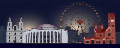 Nattarkitektur av staden Minsk Vektor Illustrationer