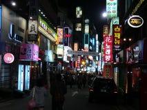 Nattetid i Seoul Royaltyfri Fotografi