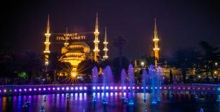 Nattfotografi av den Sultan Ahmet moskén i Istanbul, Turkiet Fotografering för Bildbyråer
