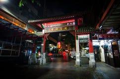 Nattfotografi av kineskvarternyckeln, lokaliseras det i Haymarket i den sydliga delen av området Sydney för den centrala affären royaltyfri foto