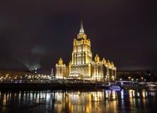 Natthorisont, Moskvaskyskrapor Arkivbilder