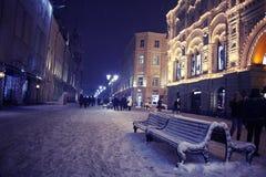 Nattlandskap i mitten av Moskva Arkivfoto