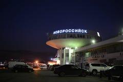 Nattlig marin- station i staden av Novorossiysk Royaltyfri Fotografi