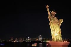 Nattplats i Tokyo Arkivbilder
