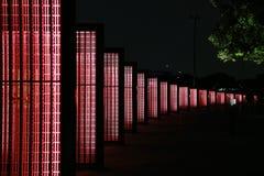 Nattsikt av belysningar av Yokohama port Royaltyfri Bild