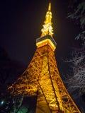 Nattsikt av det Tokyo tornet, Japan royaltyfri fotografi