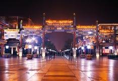 Nattsikt av Qianmen som förbjudas staden, Beijing Royaltyfri Bild