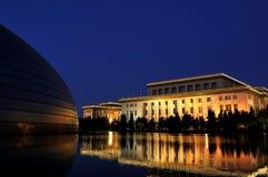 Nattsikten av Peking Royaltyfri Foto