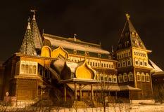 Nattstad, Moskva på natten Royaltyfri Fotografi