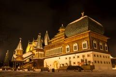 Nattstad, Moskva på natten Royaltyfria Foton