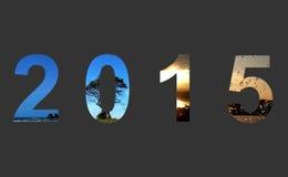Natura di viaggio di anno 2015 Fotografie Stock