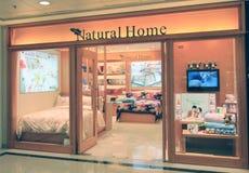 Natura Home in hong kong. Natura Home, located in Telford Plaza, Kowloon Bay, Hong Kong. Natura Home sells bed producsts in Hong Kongl Royalty Free Stock Photography