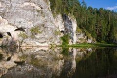 Natura sul fiume, bordo di Ural di perm Fotografia Stock Libera da Diritti