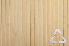 Natural bamboo texture Stock Images
