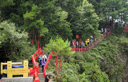 Natural Bridge in Zhangjiajie forest park Stock Images