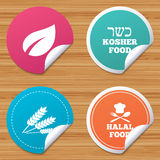 Natural food icons. Halal and Kosher signs. Stock Photography