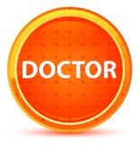 Natural Orange Round Button医生 向量例证